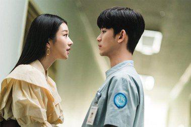 韓劇《雖然是精神病但沒關係》── 韓劇必勝硬骨公式的當代《馴悍記》