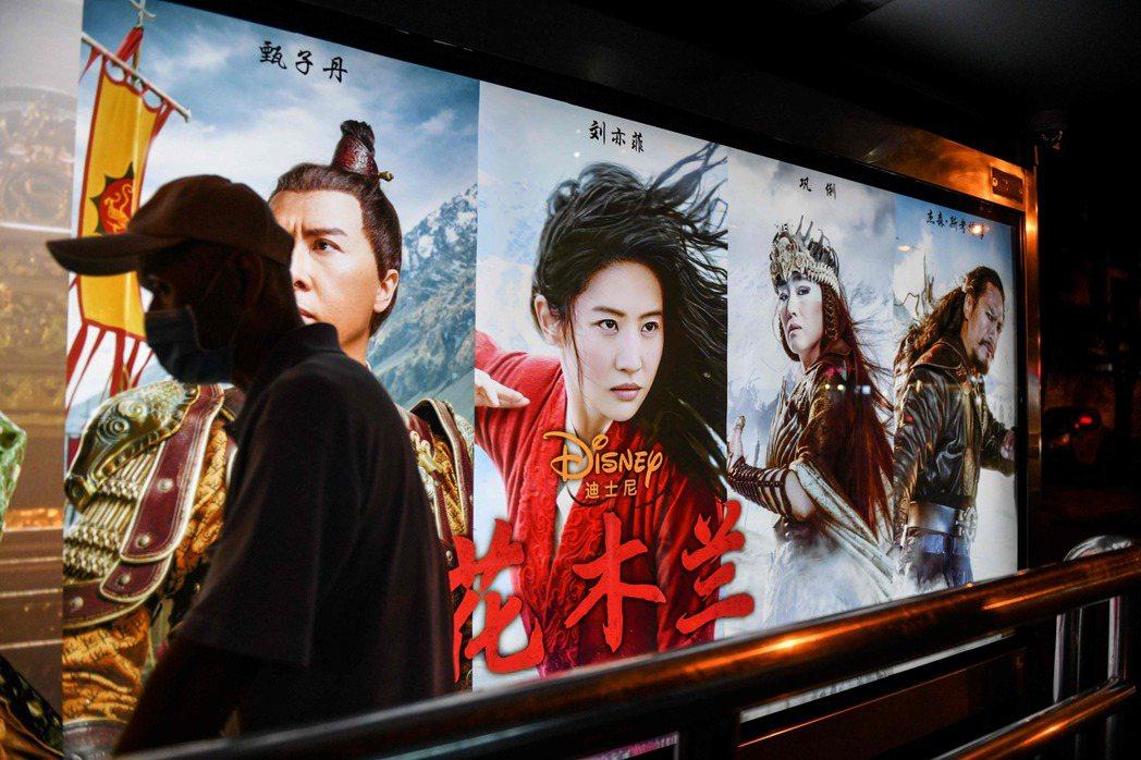 迪士尼真人電影「花木蘭」因香港、新疆議題在境外引發抵制,而在中國上映兩天,累計票