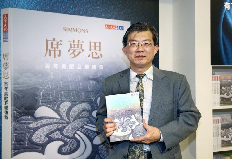 台灣席夢思總經理楊鎧嘉帶領團隊,在疫情下,今年業績仍逆勢成長。記者蘇健忠/攝影