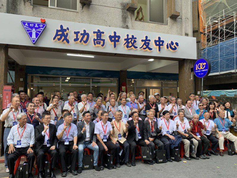 台北市立成功高中校友中心今揭牌。記者趙宥寧/攝影