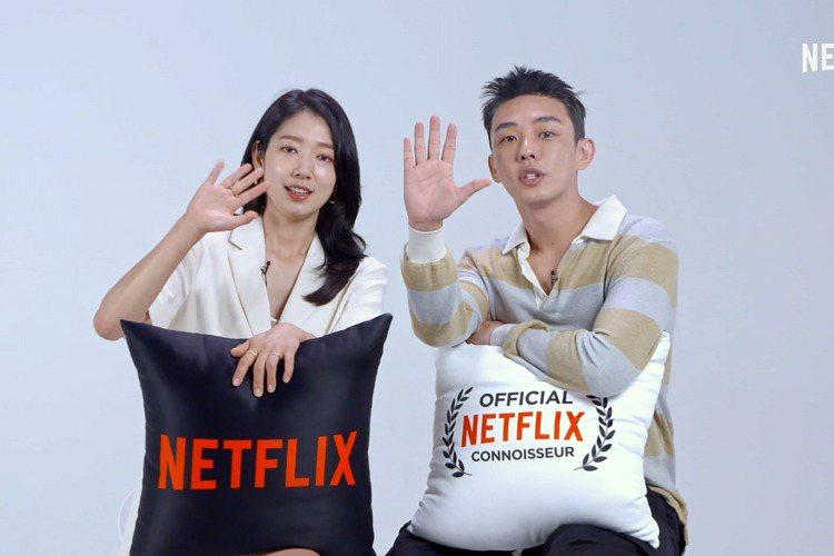 由朴信惠、劉亞仁主演的喪屍電影「#ALIVE」在韓國蟬聯票房冠軍超過3周,日前於Netflix上線後一舉登上35國的電影排行榜冠軍,台灣也不例外。影帝劉亞仁飾演的宅男因為被困在家中多日,一度想要自我...