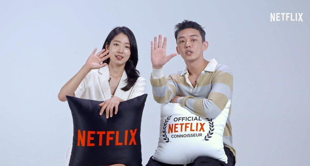 朴信惠和劉亞仁在新片中合作擊退喪屍。圖/Netflix提供