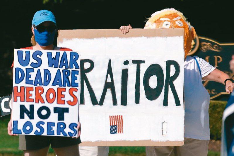 大西洋月刊報導,美國總統川普稱陣亡美軍是「失敗者」和「笨蛋」,抗議群眾5日在維吉尼亞州的川普高球俱樂部前抗議。 (路透)