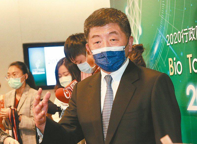 二○二二年台北市長選戰升溫,衛福部長陳時中(右)稱有被當成「假想敵」的感覺。圖/聯合報系資料照片