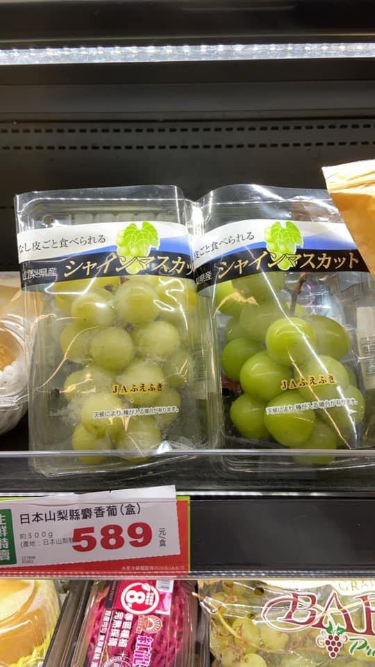 一名網友PO文提到,他在逛全聯時,突然在蔬果區看到一款「高價水果」,小小一盒就要價589元,讓他不禁好奇詢問網友「到底好不好吃?」圖擷自臉書