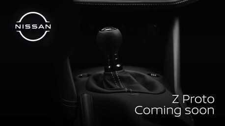 影/保有手動換檔初心!Nissan Z Proto預告將會繼續推出手排變速箱