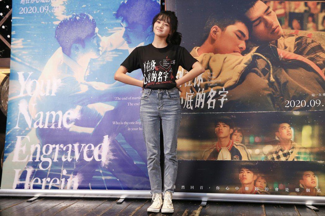 電影《刻在你心底的名字》舉行 「簽書見面會」,演員邵奕玫出席。記者林伯東/攝影