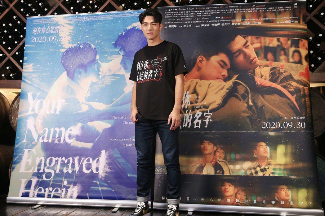 電影《刻在你心底的名字》舉行 「簽書見面會」,演員陳昊森出席。記者林伯東/攝影