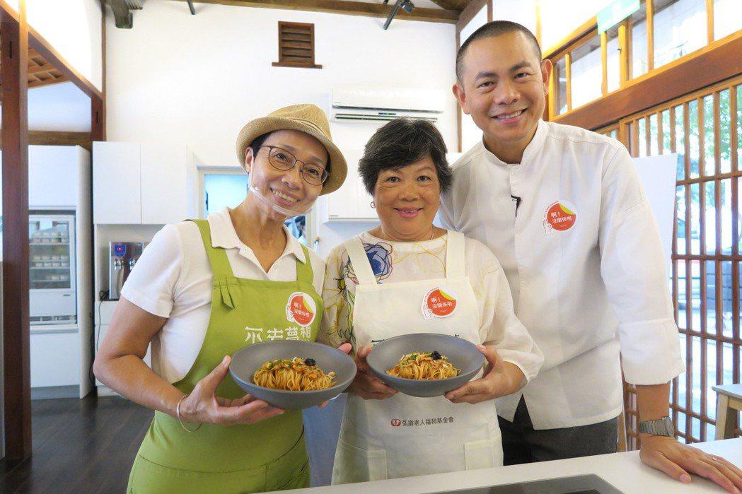 江振誠主廚、江媽媽與不老夢想125號料理人完成前菜。 弘道老人福利基金會/提供。
