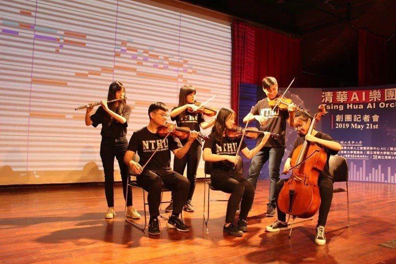 科技藝術興起,清華大學設學士班並推動AI樂團。圖/聯合報系資料照片