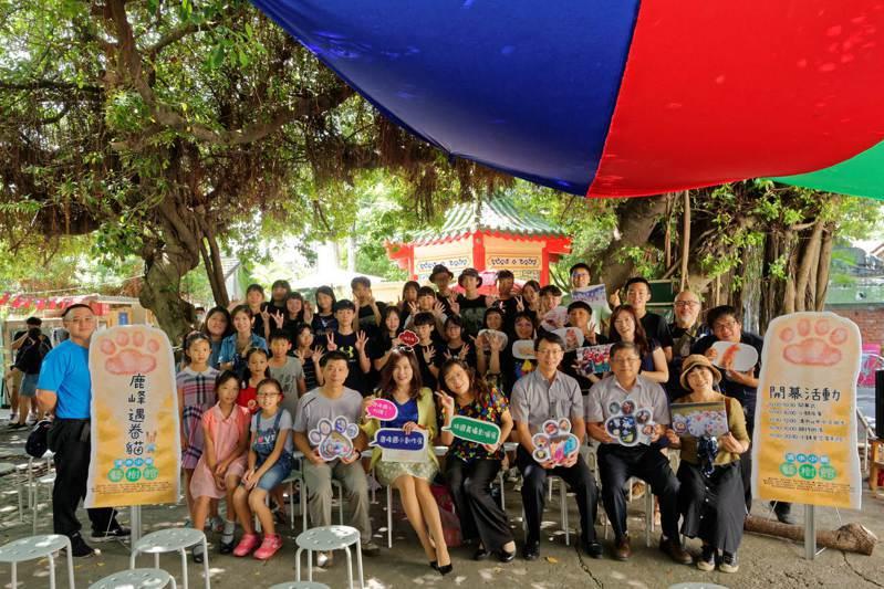 小願藝樹館秋季聯展,今天在台中市清水眷村文化園區展出。記者游振昇/攝影