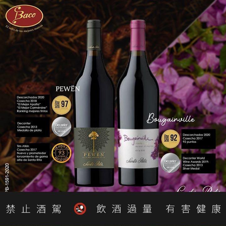 最新年份的聖大力布根維爾小希哈紅葡萄酒與Pewen卡門葡萄酒,都在市場上獲得高度...
