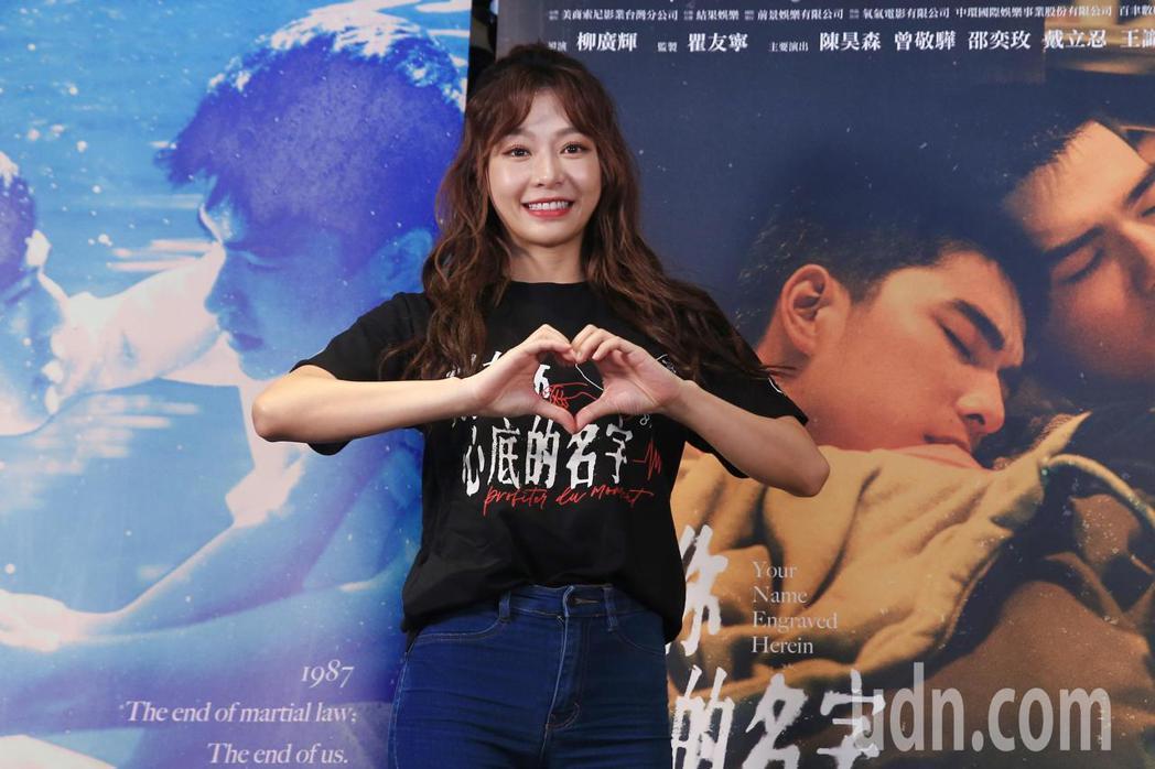 電影《刻在你心底的名字》下午在美麗華百樂園舉行 「簽書見面會」,演員陳怡叡出席。...