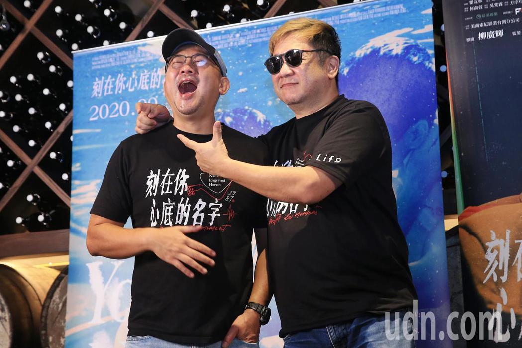 電影《刻在你心底的名字》下午在美麗華百樂園舉行 「簽書見面會」,導演柳廣輝(左至...