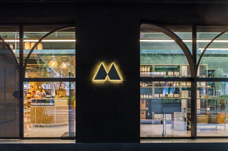 瑪黑家居選物進駐敦南商圈、敦南店新開幕。圖/瑪黑提供
