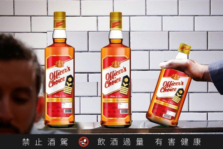 「長官之選」是全世界銷售量最高的威士忌品牌。圖/摘自Officer's...