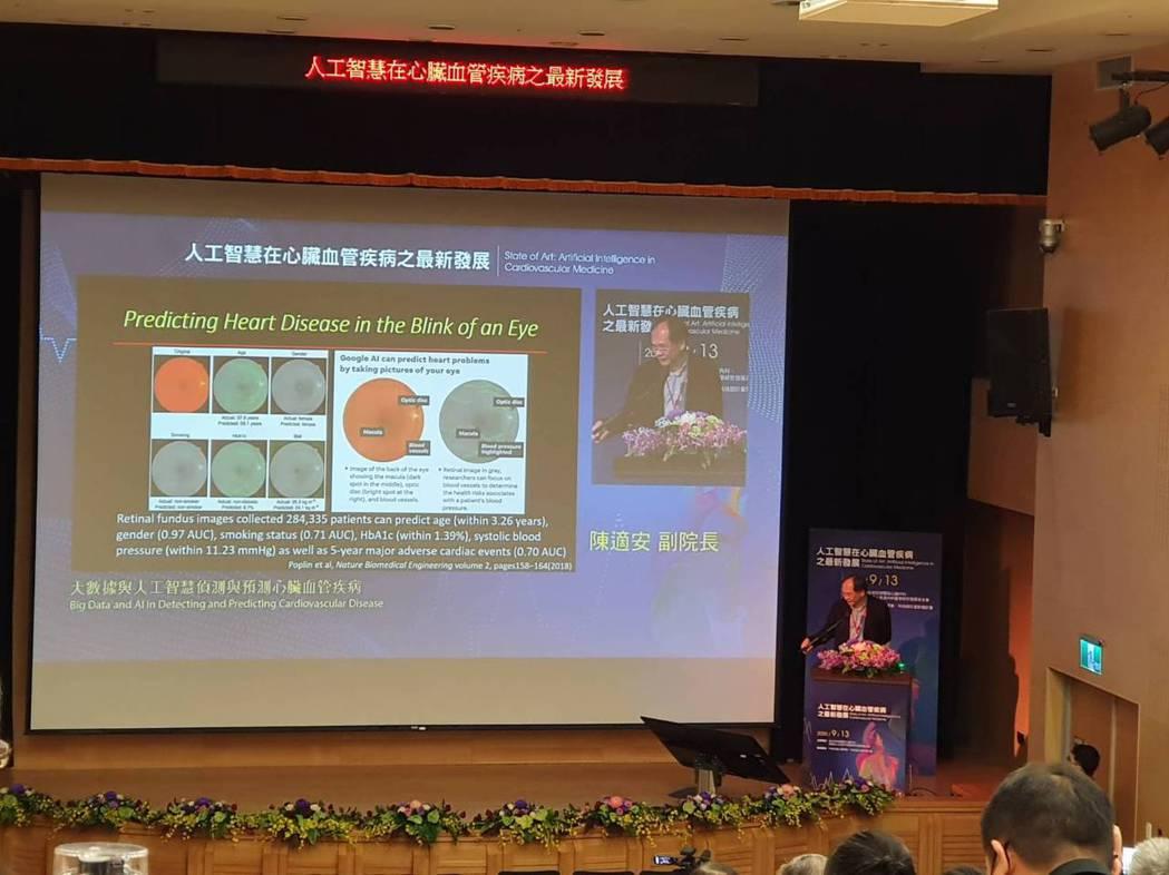 北榮副院長陳適安表示早期偵測疾病對心臟血管疾病非常重要,而現在智慧手錶等穿戴式裝...