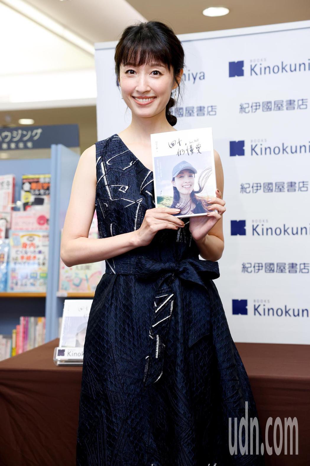 田中千繪今天在微風廣場舉辦個人首本中文自傳散文集「四十,仍懂愛」新書簽名分享會。...
