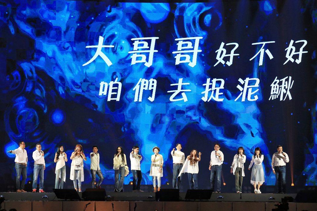 民歌45高峰會今天下午於台北小巨蛋登場。記者林伯東/攝影