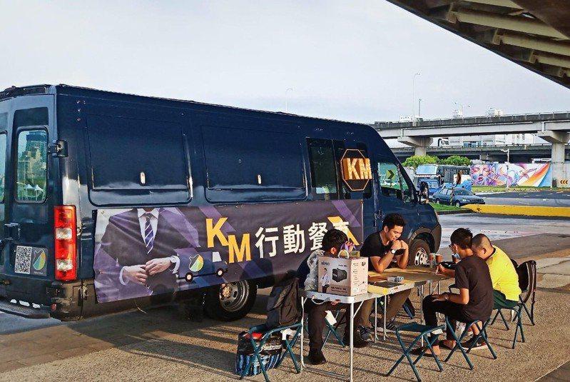 台北市教育局109學年度,推出南區青少年領袖陣營(The Hub_南青陣)據點。圖/北市教育局提供