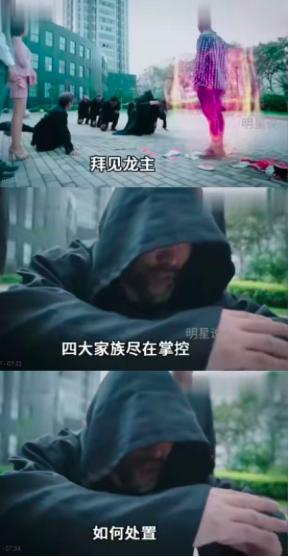 龍王贅婿等廣告,很low,但透過閱讀平台APP,和影音平台,獲得愈來愈多的讀者。 圖/取自新浪網