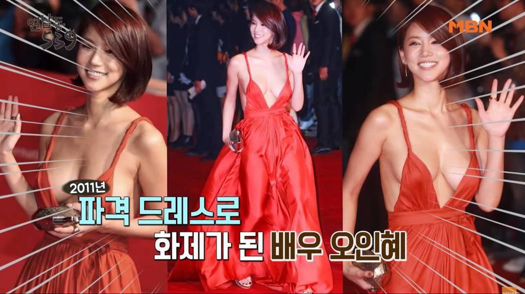 吳仁惠曾在釜山影展紅毯,以一襲爆乳的紅色禮服搏得版面。 圖/擷自Youtube