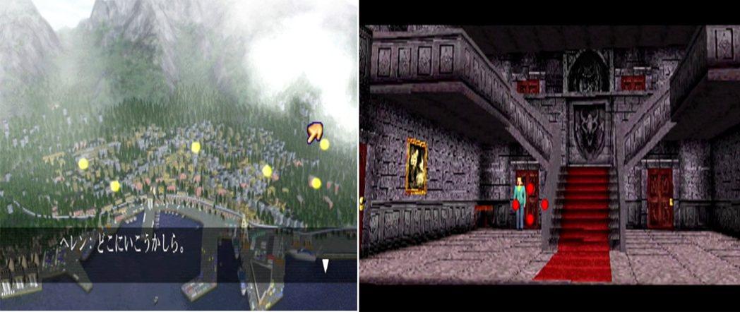 遊戲的場景也不再侷限於一處,多了不少地方可以探索。