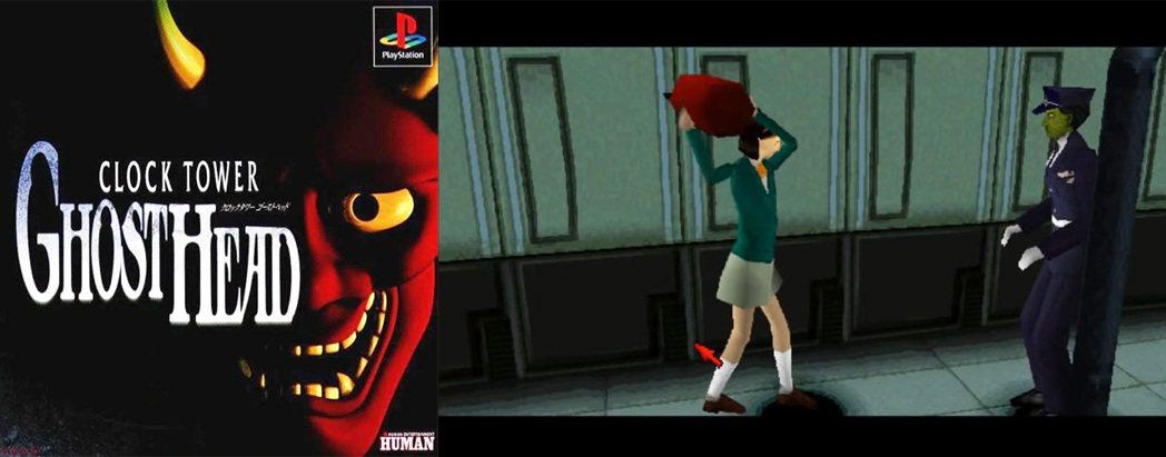 從遊戲封面就可以感受到《時鐘塔:鬼頭》與前面兩代作品是不一樣的,濃厚的日本風,玩...