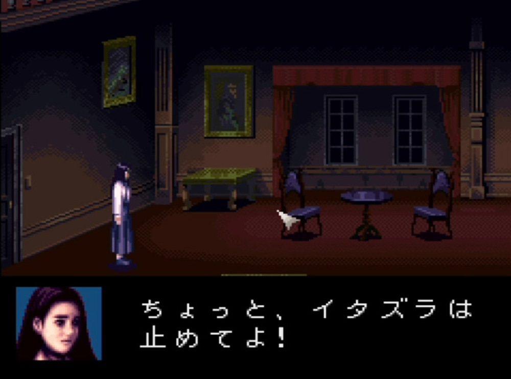 《時鐘塔》的主角是一位叫做珍妮佛住在孤兒院的少女,某日與同伴們被老師帶到一間欲收...