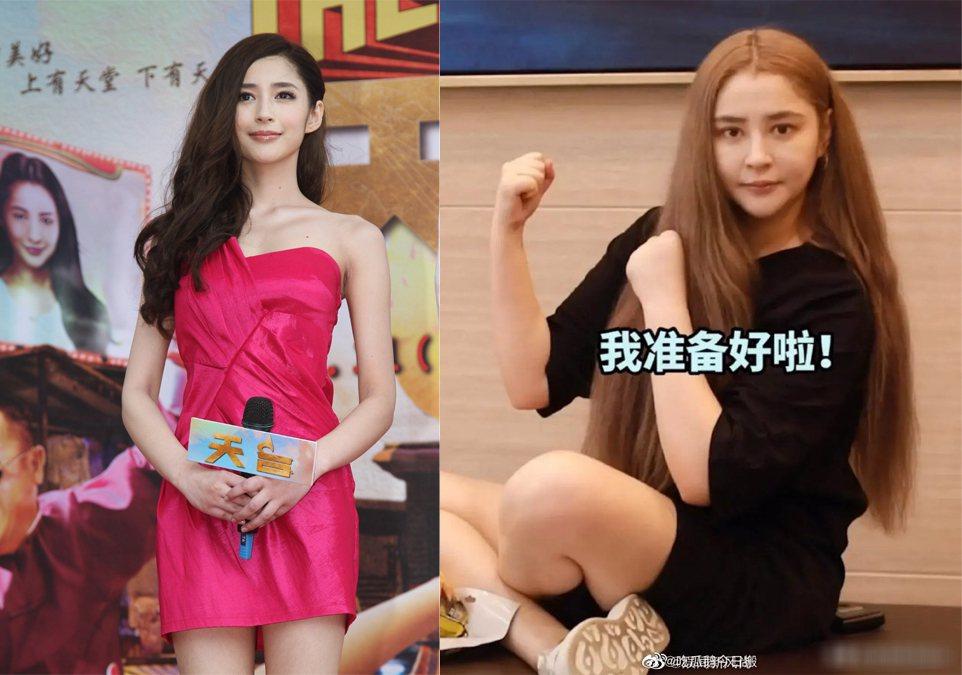 李心艾曾演出周董電影「天台」(左),近期腫照曝光(右)喊話要減肥。圖/報系資料照