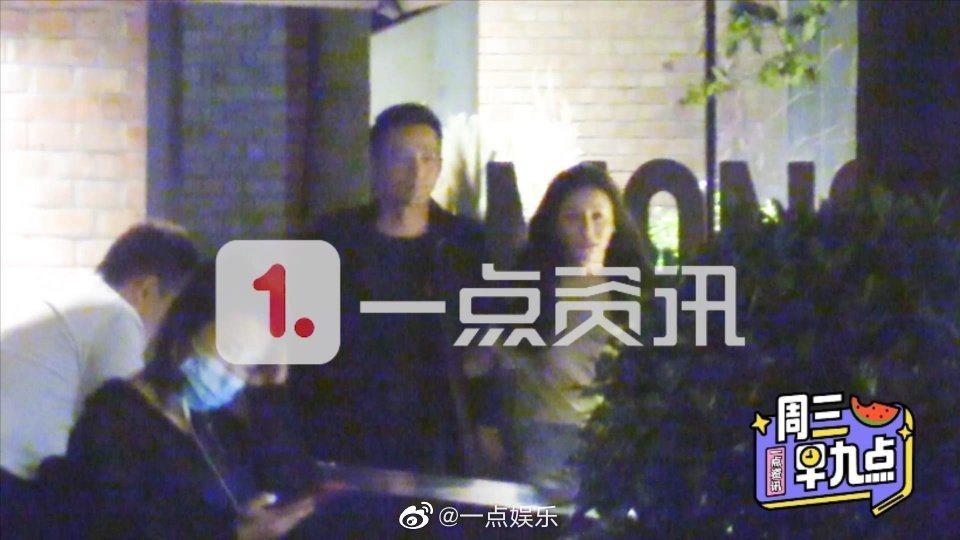 汪小菲被爆酒點門口摟長髮女子。圖/擷自微博