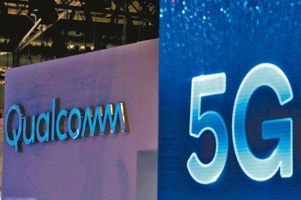 業界傳出,全球手機晶片龍頭高通為降低華為禁令干擾、擴大市占,將發動價格戰,中低階...