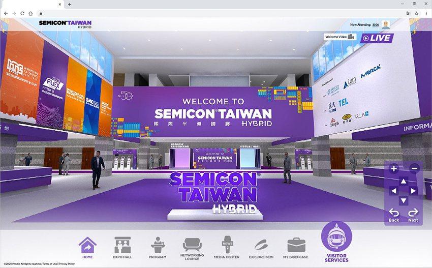 SEMICON Taiwan 2020 Hybrid平台,結合實體展覽觀展功能,...
