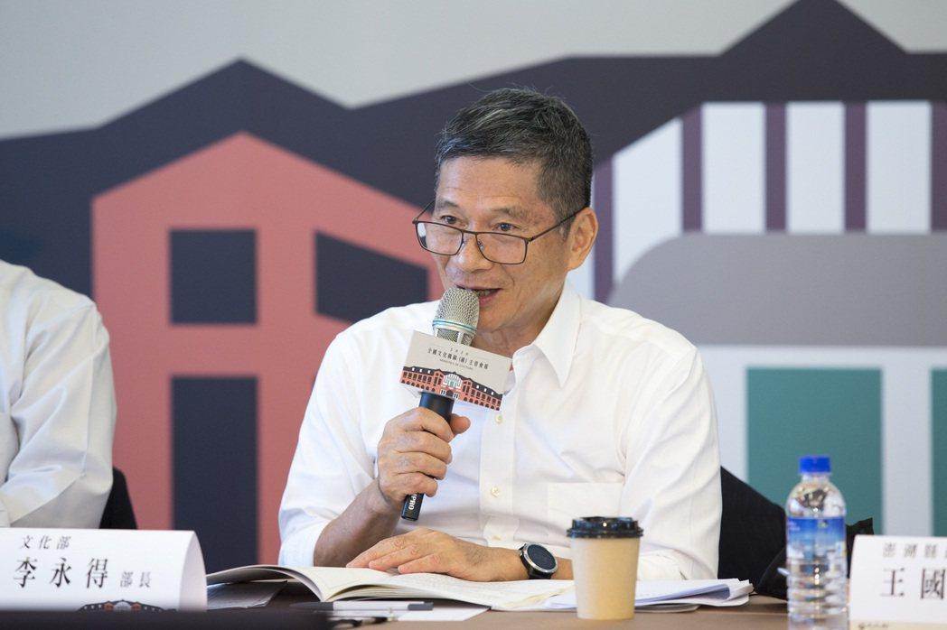文化部長李永得回應各地方文化局(處)提供的建議及心得。