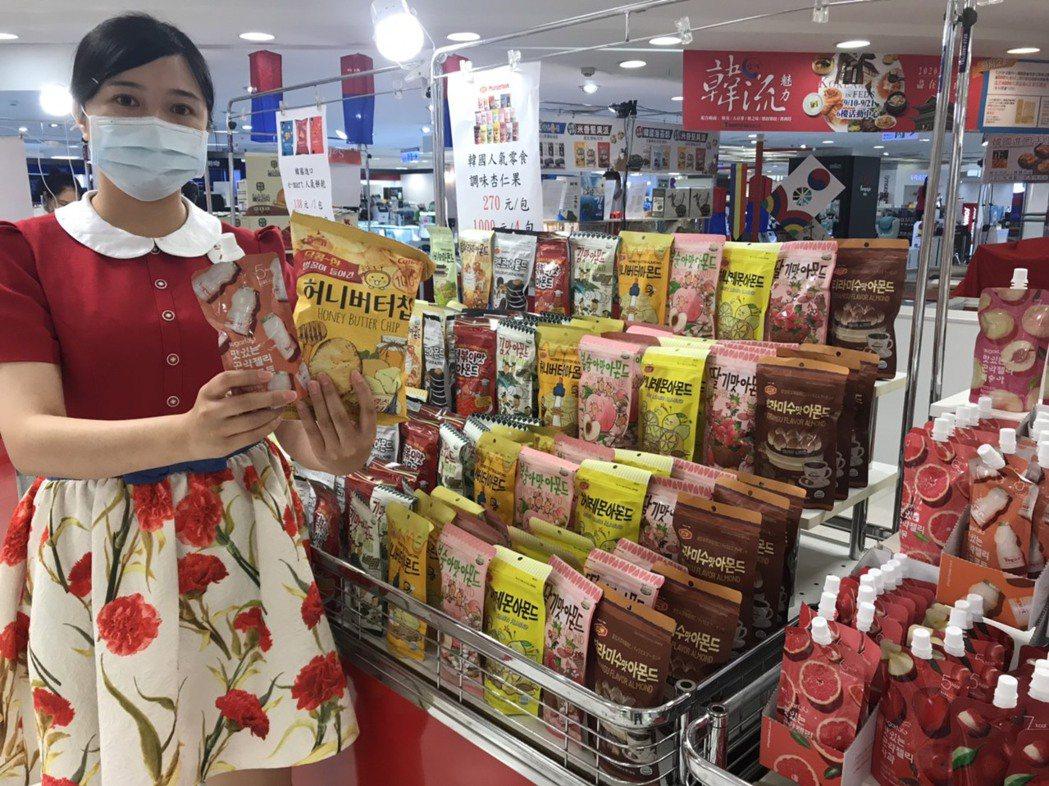 台南大遠百推出「韓流魅力盡在遠百」展售活動。  台南大遠百 提供