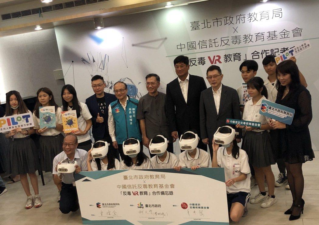 為打造智慧教育環境,臺北市政府將 VR 裝置引入國中小校園,協助教師將現實中不易...