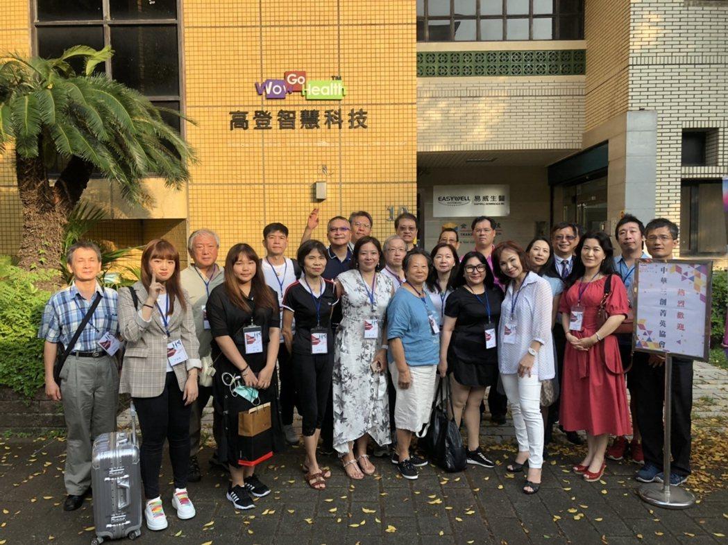 中華三創菁英協會暨三創企業代表參訪高登智慧科技。中華三創菁英協會/提供