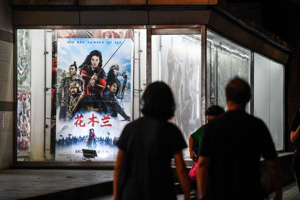 中國觀眾為何不喜歡真人版「花木蘭」 法新社