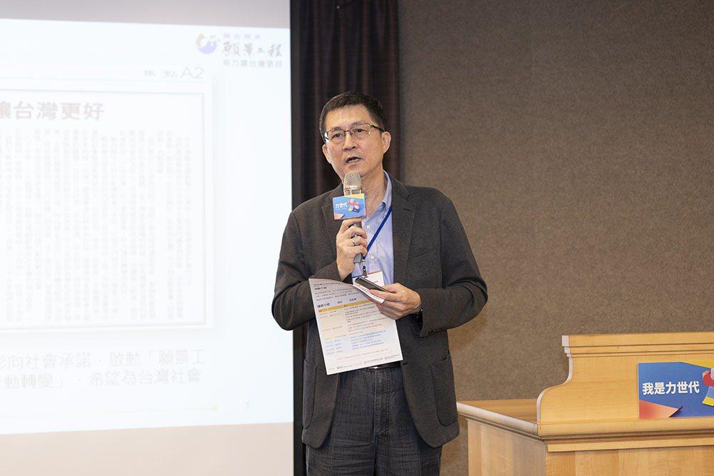 聯合報系願景工程執行長羅國俊指出,世代差異多是刻板印象,其實當代青年、退休族越來...