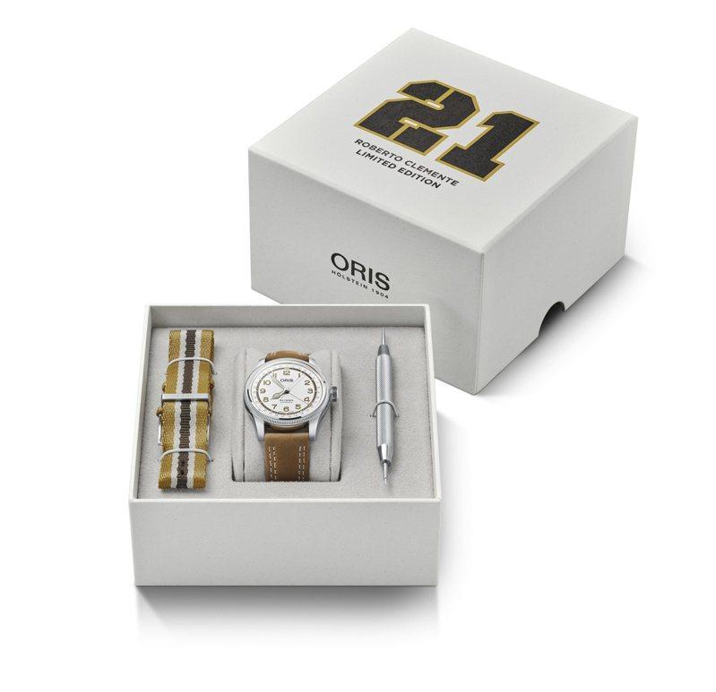 白色表盒鮮明的21號數字,是Roberto Clemente的球衣背號,表款並附證書、兩條表帶與簡易工具,可自行替換表帶。圖 / ORIS提供。