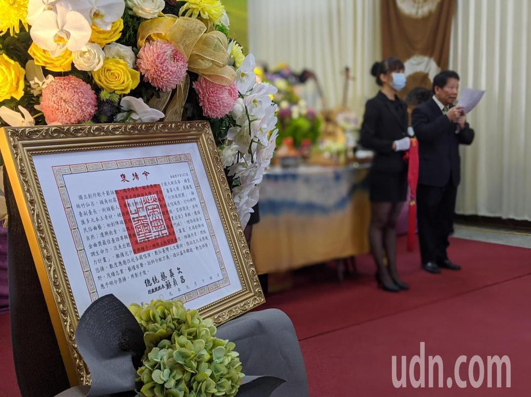 文化部長李永得代表蔡英文總統頒發褒揚令給嚴詠能。記者陳弘逸/攝影