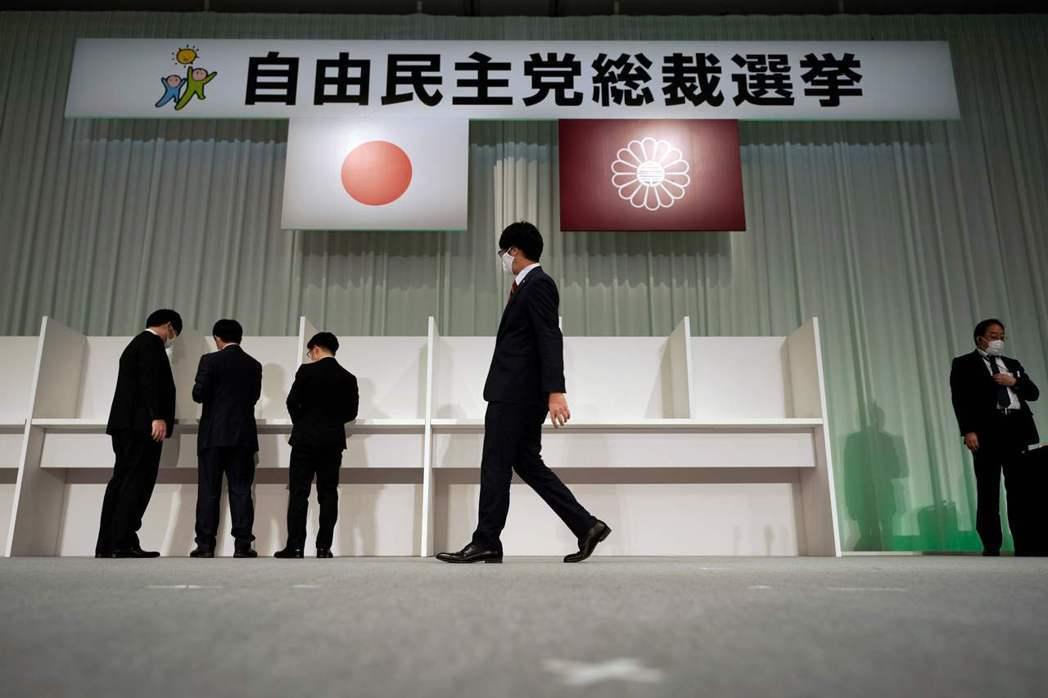 日本自民黨總裁(黨魁)選舉。法新社