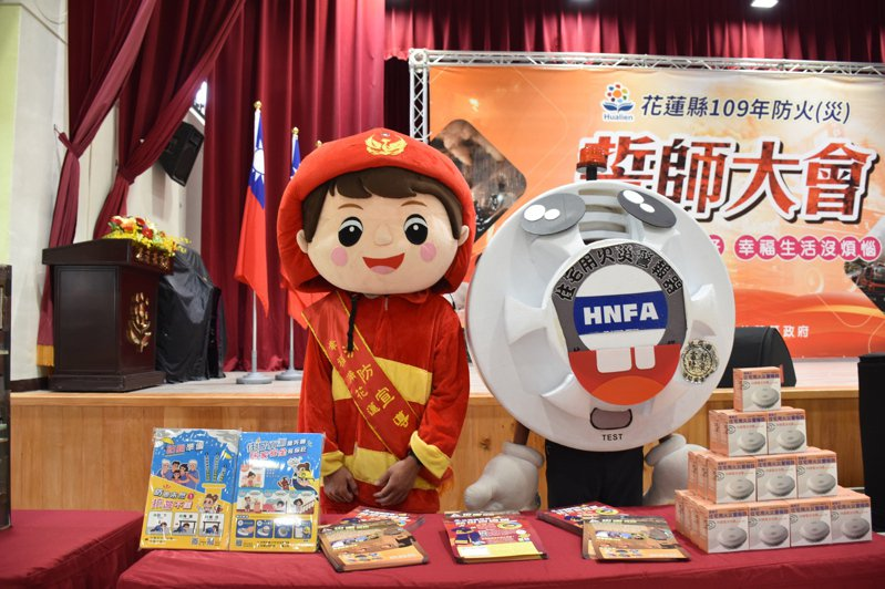 花蓮縣消防局近年大力宣導住警器,希望民眾安裝避免火災傷害生命。記者王思慧/攝影