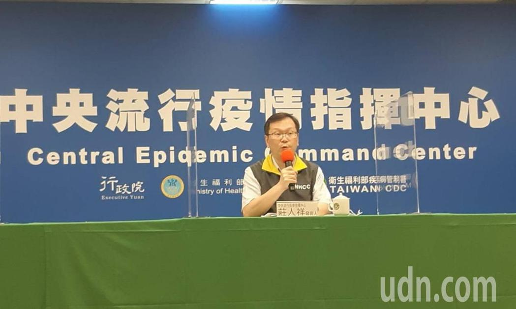 中央流行疫情指揮中心9月14日1400記者會出席名單中央流行疫情指揮中心發言人莊...