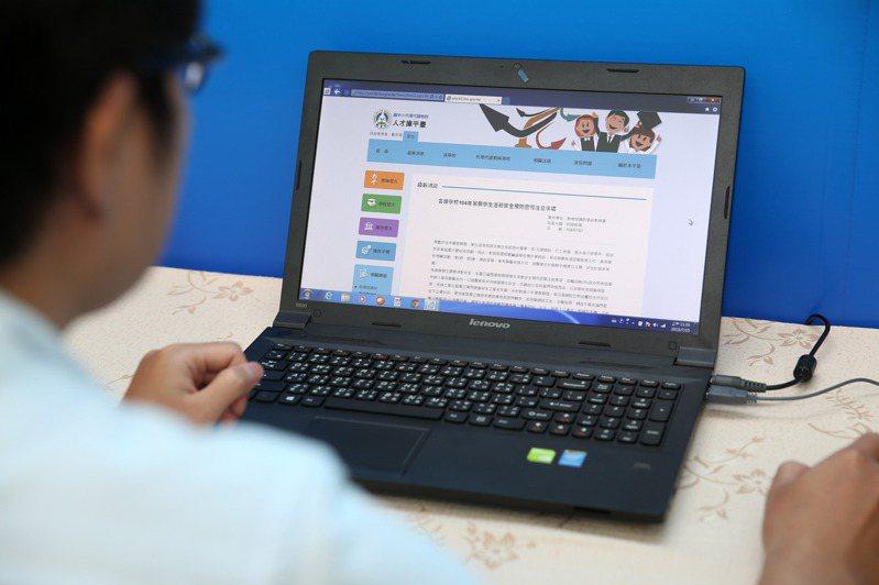 現在很多網路平台都有提供各縣市長短期代理教師職缺機會。圖/聯合報系資料照片