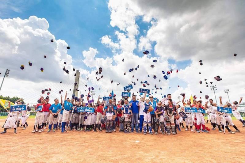2020新北市U-12全國棒球錦標賽於9月14日開幕。圖/新北市政府提供