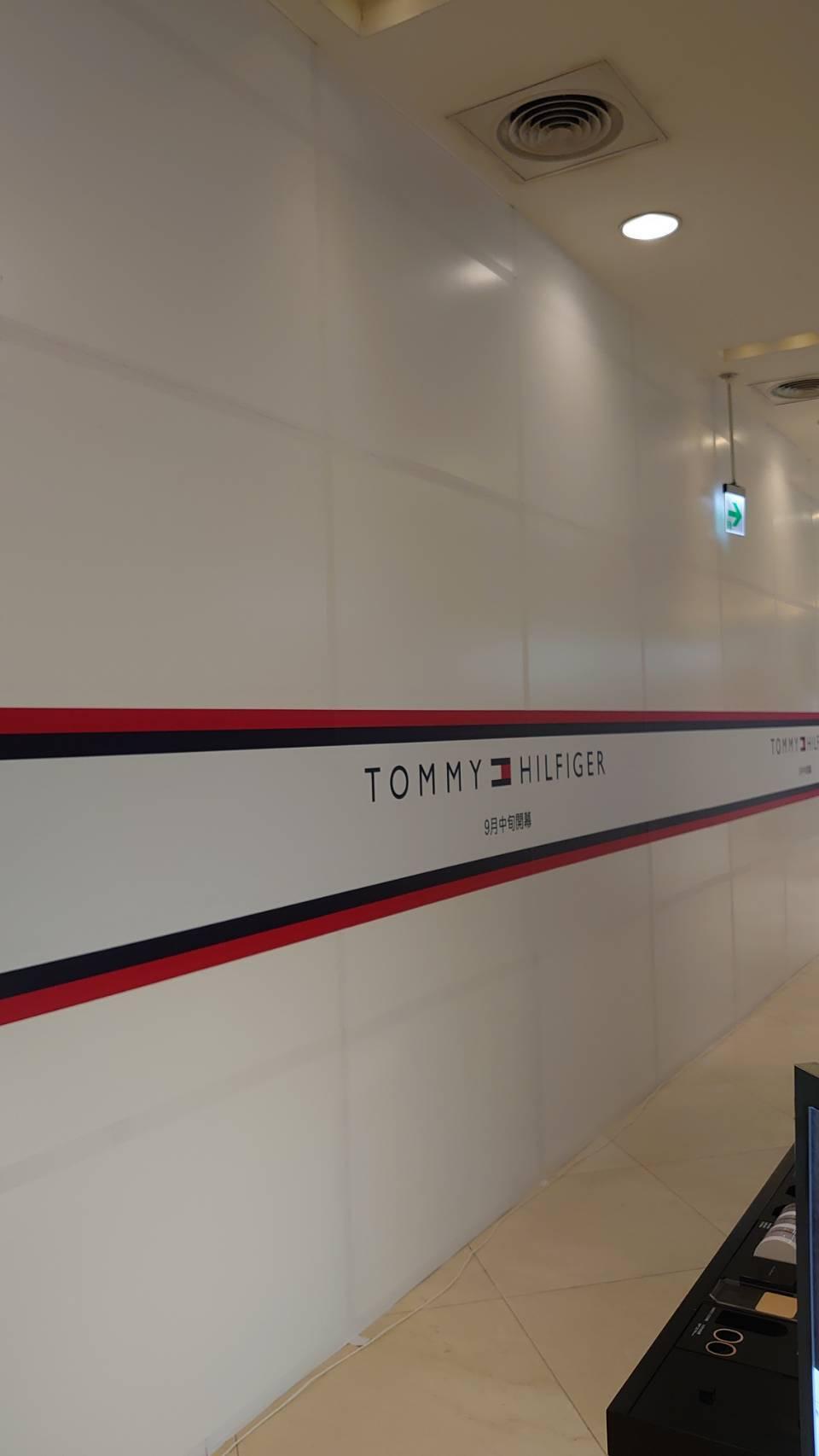 比漾廣場9月起陸續有11大新櫃進駐,15日高單價美式休閒「Tommy Hilfi...