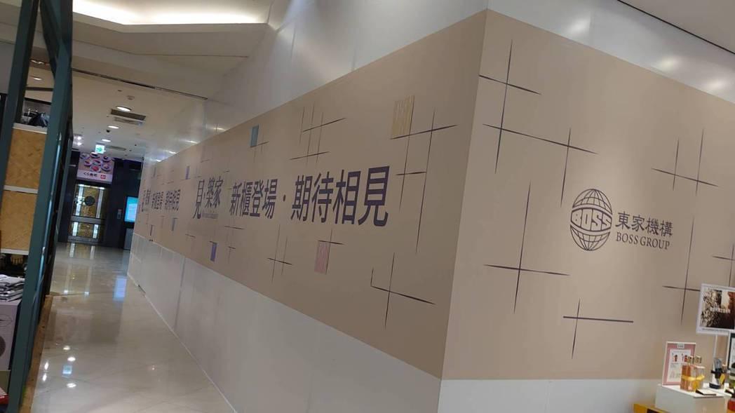 比漾廣場10月5日將於商場一樓,正式設立東家集團的預售屋接待中心「見築家」,將是...