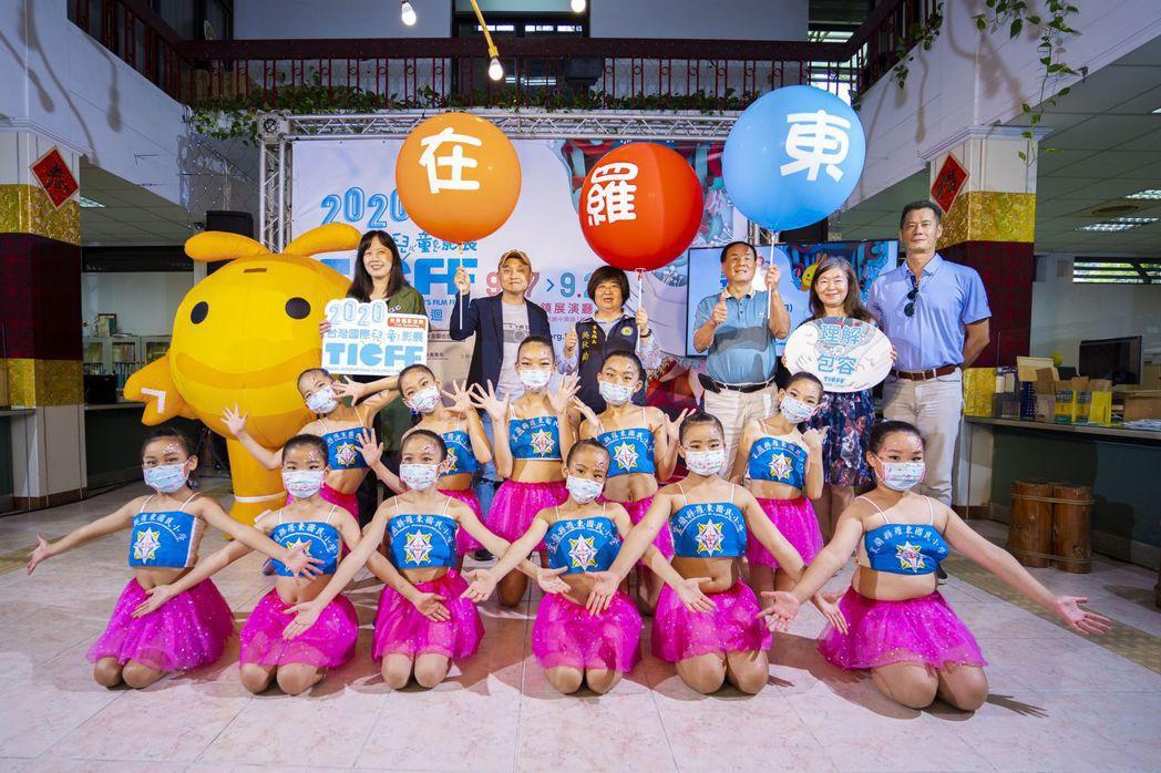 「2020台灣國際兒童影展在羅東」以「理解與包容」做為主題。圖/公視提供