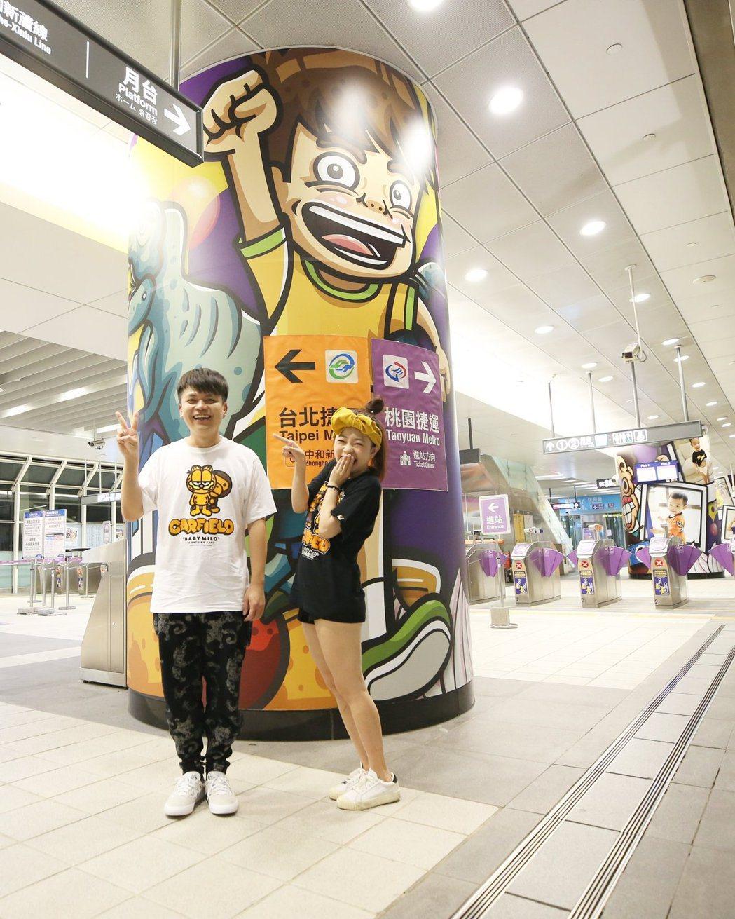 蔡阿嘎與桃園捷運公司合作在三重站設立兒子「蔡桃貴」的主題特展。 圖/擷自蔡阿嘎臉